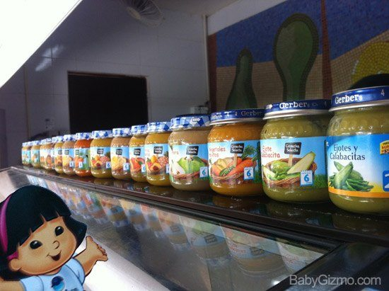 babyfood Azul Beach Resort from a Kids Point of View