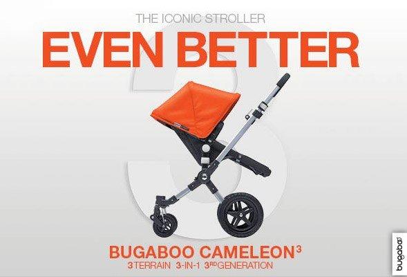 Baby Gizmo Spotlight Review: Bugaboo Cameleon 3 (VIDEO)