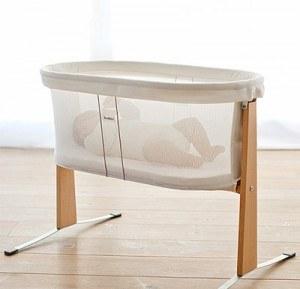 BabyBjorn Cradle Harmony