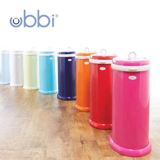 colorful diaper pails
