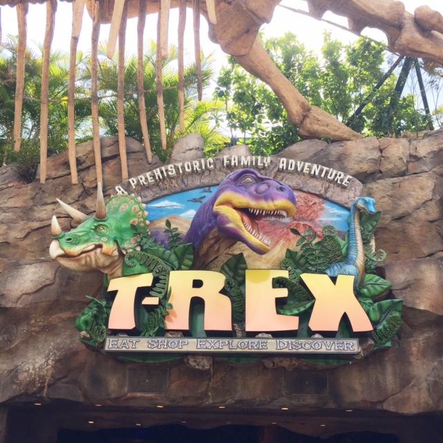 TRex Entrance