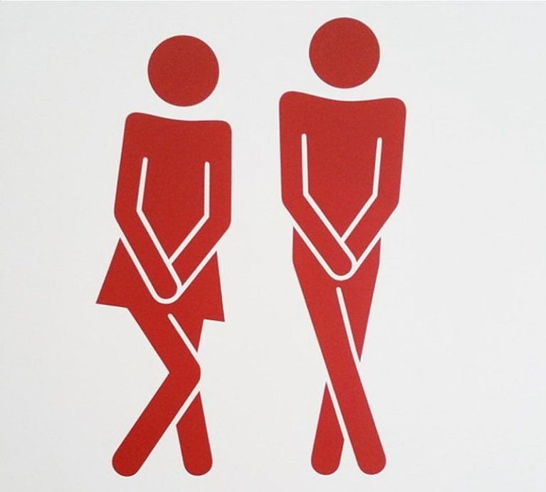 Everybody Pees When They Sneeze… Right?