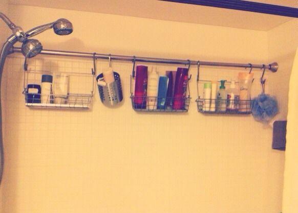 shower rod