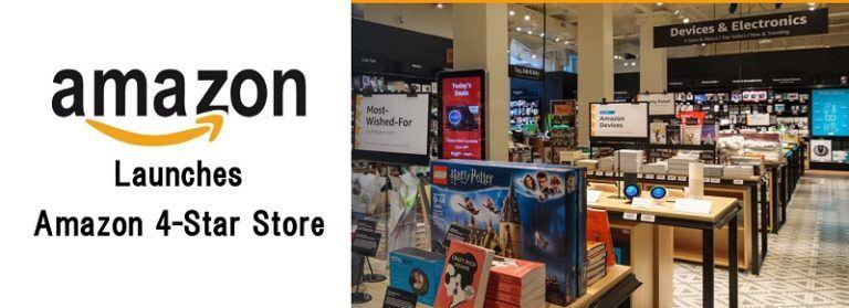 Amazon Launches Amazon 4-Star Store